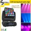 25*12W RGBW 4in1 LED Matrix-bewegliche Hauptlichter für Disco DJ-Ereignis-Stadium