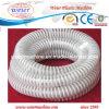 Cadena de producción espiral plástica de la manguera del PVC (SJ45*25)