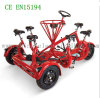 熱い販売セブンシートバイク(SL-122)