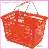 Trole plástico vermelho da compra