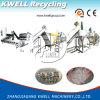 선 또는 애완 동물 병 세탁기를 재생하거나 기계를 재생하는 플라스틱 물병