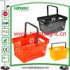 Panier à provisions en plastique orange pour le supermarché