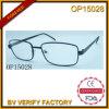 Glaces optiques de bâti chaud de vente (OP15028)