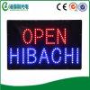 Segno aperto della memoria del LED Hibachi