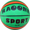 Basquetebol de borracha de sete tamanhos (XLRB-00299)