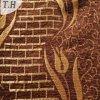 Tela del sofá del Chenille del color de Brown con la capa 200GSM (FTH31405)