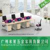Escritorio de oficina moderno de personal con la cabina para 6 personas