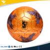 金機械ステッチの空気を抜かれた第5サッカーボール