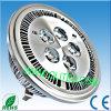 AR111 lámpara pendiente del poder más elevado LED (OL-AR111-G53-0501)