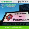 Signe électronique extérieur polychrome de Chipshow P26.66 LED