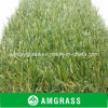 Decorationのための25mmの庭CarpetおよびArtificial Grass