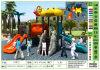 Kaiqi der kleinen bunten futuristischen Spielplatz-Plättchen Serien-Kinder eingestellt (XBSC0417A)