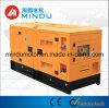 Conjunto de generador silencioso diesel a prueba de mal tiempo de 55kw Yuchai