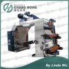 기계 (세륨)를 인쇄하는 고속 4 색깔 Flexo