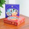 Caja de embalaje del papel de arte de la impresión para la torta dulce