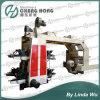 La maglietta flessografica automatica insacca la macchina da stampa