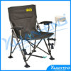 Folding Beach Chair & Picnic Chair