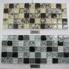 Mosaico Tile per Restaurant Decoration30*30 (PS101)