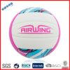 1.8mm PVC Rubber Bladder Volleyball