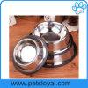 Kom de van uitstekende kwaliteit van de Hond van het Roestvrij staal van het Product van de Voeder van het Huisdier (PK-304)