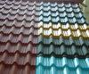 Лист крыши металла цвета цены по прейскуранту завода-изготовителя