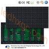 실내 LED 단위 발광 다이오드 표시 발광 다이오드 표시 스크린 LED 단위