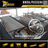Машинное оборудование добычи золота трястия машину спасения штуфа золота таблицы
