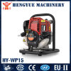 Bomba de água da gasolina Hy-Wp 15 37.5cc/bomba de água solar