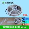 Tira ligera flexible de 5050 RGB LED LED