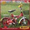Rim Colorido Moldura De Aço Prateado Cesta De Aço Cp Bagageira Criança Bicicleta