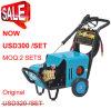 Pompe de lavage de voiture de rondelle de pression à haute pression de /High (HL-2200MB)