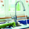 Vertical Single Handle Kitchen Faucet