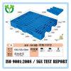 Nuova vendita alla rinfusa normale del fornitore industriale nel formato L: 1000mmxw: 1000mmxh: 150mm