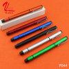 Diseño de la novedad del regalo de Christma que hace publicidad de la pluma de Highligter en venta
