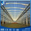 Trame structurale en acier (JHX-R031)
