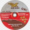 Абразив T27 оборудует абразивный диск металла окиси квасцов острый
