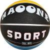 Fünf Größen-Gummibasketball (XLRB-00238)