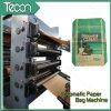 高速多層弁の紙袋の生産ライン