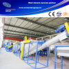 300kg/H Complete Pet Bottle Washing Line/ Pet Flakes Making Machine