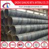 高品質の大口径SSAW螺線形の溶接された鋼管
