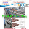 200kg/H Three Layers Co-Extrusion WPC Machinery