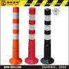 75cm Flexible PU Warning Bollard (CC-E02)
