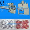 Автоматическая машина для упаковки Shrink студня (модель FFB)