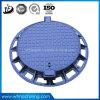 턱 제조자의 둥근 연성이 있는 철 또는 모래 맨홀 뚜껑