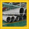 De Vierkante Buis van het roestvrij staal, de Prijzen van het Roestvrij staal van de Buis