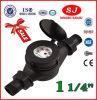Contador del agua robusto seco multi de la clase B del diseño del cuerpo plástico de nylon de la dial de jet (LXSG-15S-50S)