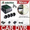 Интернет H. 264 4-CH беспроволочный 3G передвижной DVR при GPS отслеживая для автомобиля, шины, тележки, грузовика, поезда, корабля