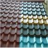 색깔에 의하여 입히는 직류 전기를 통한 강철 루핑 또는 파 도와 루핑 또는 사다리꼴 도와 루핑