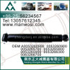 Choc Absorbera 0053260900 0053260900 0053265700 0053265800 0053265900 0053266300 0063266700 pour le camion de benz, amortisseur