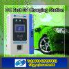 20kw EV Gleichstrom-schnelle Ladestation mit Chademo/SAE/CCS Verbinder